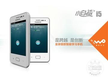 万利达I5白色