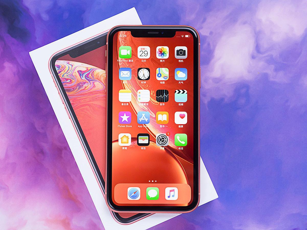 苹果iPhone XR(128GB)