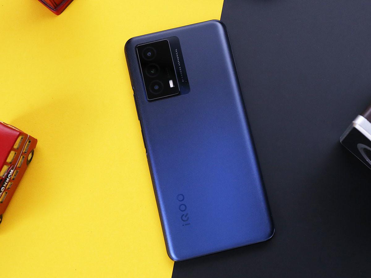 iQOO Z5(8+128GB)
