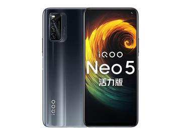 iQOO Neo5活力版(8+128GB)
