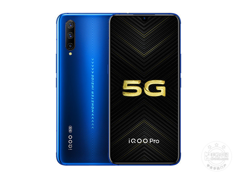 iQOO Pro 5G (8+256GB)