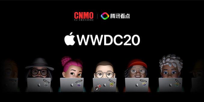 WWDC2020全球開發者大會