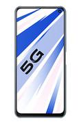 iQOO Z1x(6+64GB)