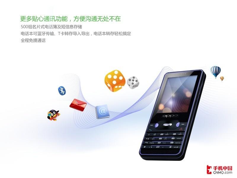 oppoa100手机壁纸_【OPPOA100】OPPO A100报价_图片_参数_点评_OPPOA100_手机中国